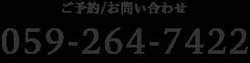 0592647422